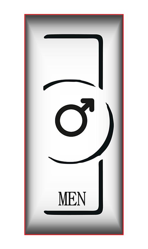 Męskie